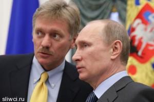Пресс-секретарь раскрыл секреты личной жизни Путина