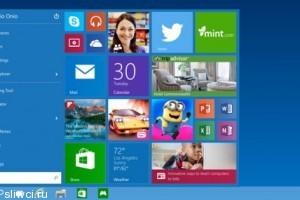 Windows 10 станет бесплатным обновлением