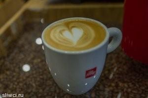 Самые страстные любовники - кофеманы