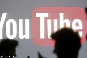 За видео на YouTube придется платить