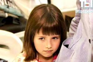 Маленькая дочь отвернулась от Панина