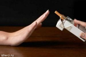 Бросив курить, вы... похудеете!