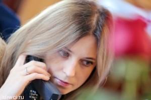 У прокурора Крыма Поклонской нашелся влиятельный поклонник