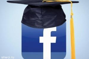 Facebook уточнила список запретов на содержимое постов