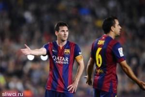 «Барселона» и «Ювентус» cформировали состав четвертьфинала Лиги чемпионов