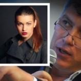 Борис Немцов называл модель Аню Дурицкую Баунти
