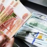 В России вводят санкции против 41 страны