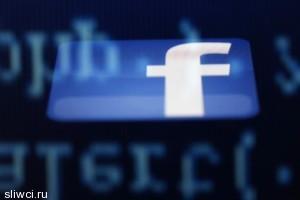 В Facebook появились бесплатные видеозвонки