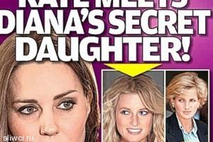 У принцев Уильяма и Гарри есть тайная старшая сестра