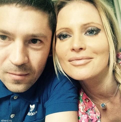 Будущего мужа Даны Борисовой рассекретили