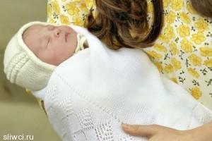 Герцог и герцогиня Кембриджские объявили имя маленькой принцессы