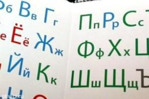 Половина языков скоро исчезнет