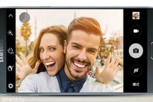 Samsung представила свой самый тонкий смартфон