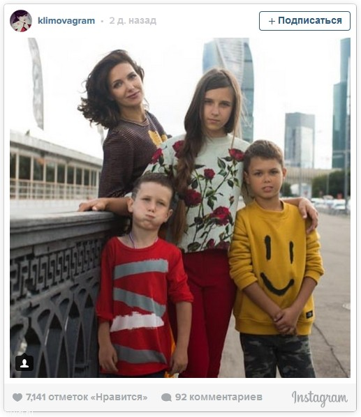 Беременная Климова переехала без мужа