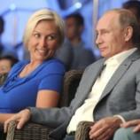 У Путина новая возлюбленная?