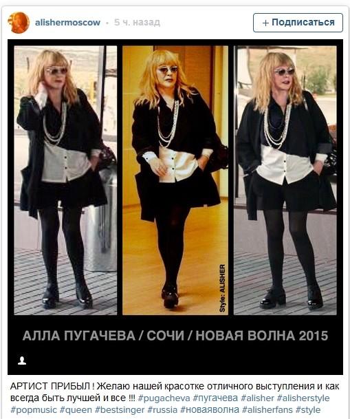 Алла Пугачева сразила Сочи ножками 20-летней девушки