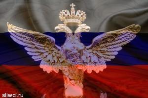 Антироссийский фронт расползается по швам