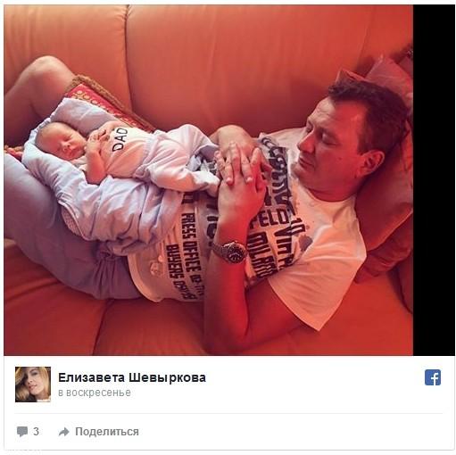 Фото Башарова с маленьким сыном произвело фурор