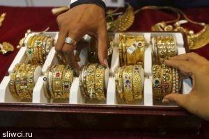 Украина готова заплатить Нидерландам за хранение золота из Крыма