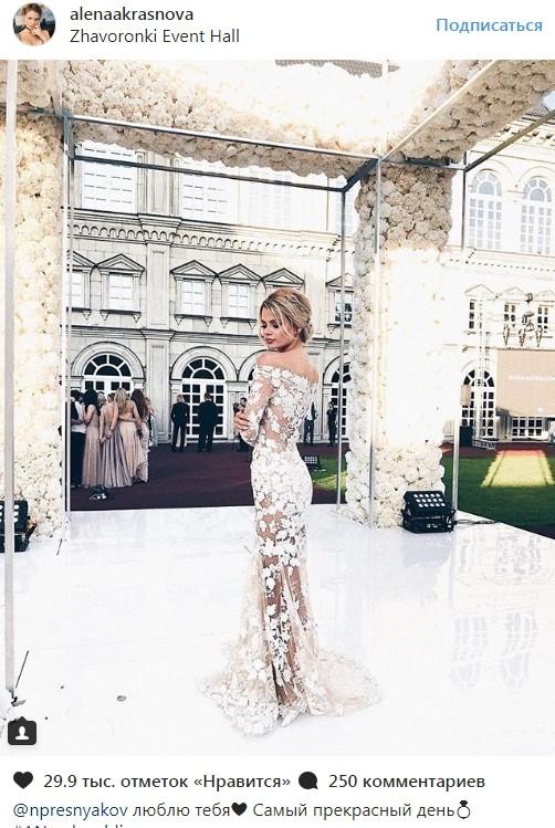 Будни молодой жены Никиты Преснякова