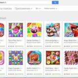 """В популярных Android-приложениях нашли """"троянца"""""""