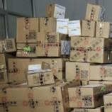 AliExpress сократит срок доставки своих товаров до десяти дней