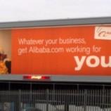Alibaba покупает 36% китайской сети гипермаркетов