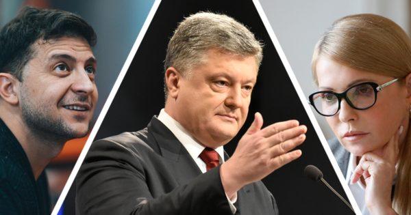 В каких домах живут Порошенко, Тимошенко и Зеленский