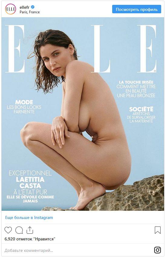 Летиция Каста снялась обнаженной для Elle